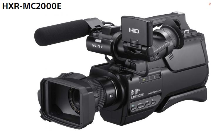 HXR-MC2000E